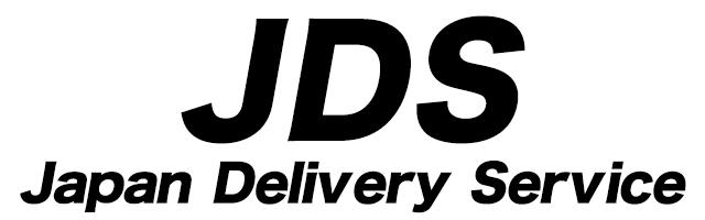 JDSジャパンデリバリーサービス